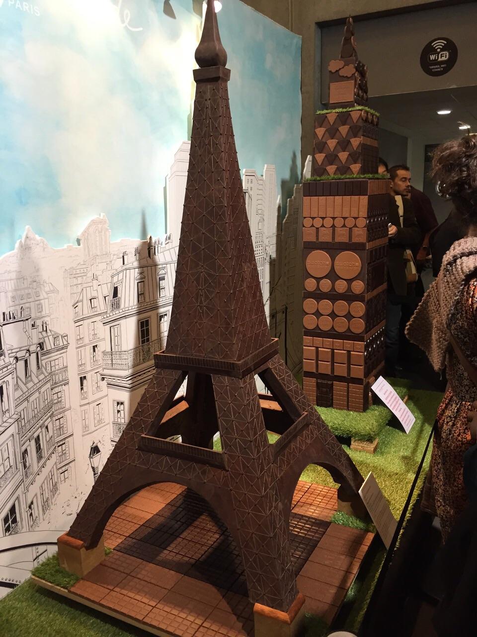 Jadis et Gourmande - La Tour Eiffel